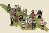 :: ქართული ხალხური საკრავები - მელოდიები